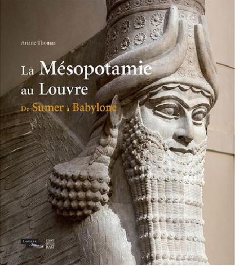 La Mésopotamie au Louvre