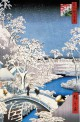 Puzzle for Adults The Meguro Bridge - Hiroshige