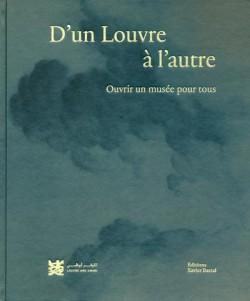D'un Louvre à l'autre
