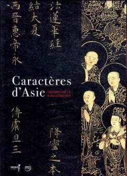 Caractères d'Asie. Trésors de la Bibliothèque Guimet