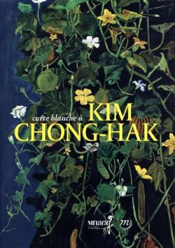Carte blanche à Kim Chong-hak au musée Guimet