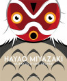 Hayao Miyazaki - Nuances d'une oeuvre
