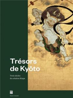 Trésors de Kyoto. Trois siècles de création Rinpa