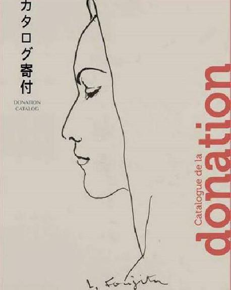 Foujita Collection - Donation Catalogue
