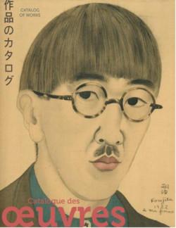 La collection Foujita - Catalogue des oeuvres (2 volumesreliés présentés dans un coffret)