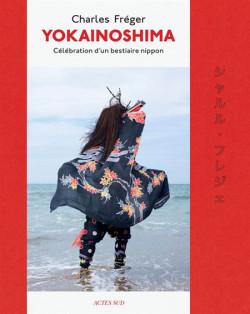 Yokainoshima. Célébration d'un bestiaire nippon