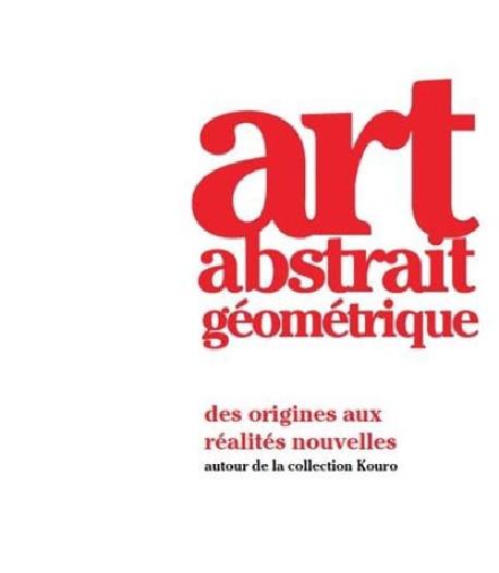 Art abstrait géométrique