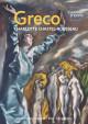 Greco (Format Poche)