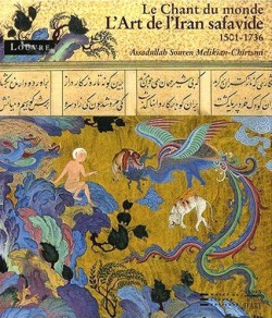 art-iranien-safavide
