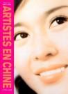 artistes-en-chine