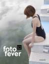 Fotofever - Paris 2019
