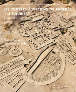 Les temples égyptiens de Panebes, le jujubier, à Doukki Gel, Soudan