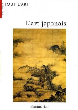 L'art japonais