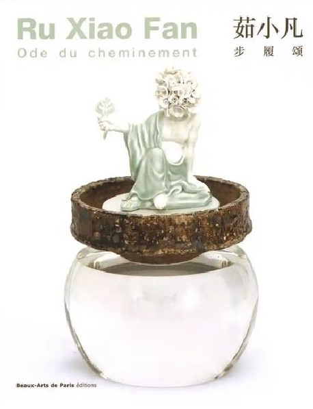 Ru Xiao Fan - Ode du cheminement