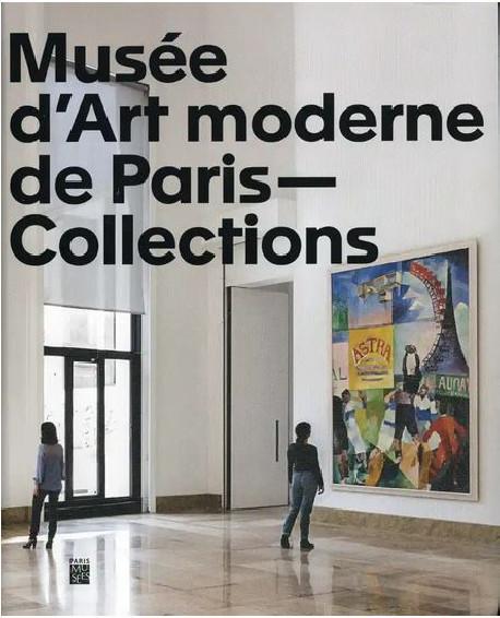 Musée d'Art moderne de la Ville de Paris - Collections