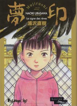 Mujirushi - Le signe des rêves