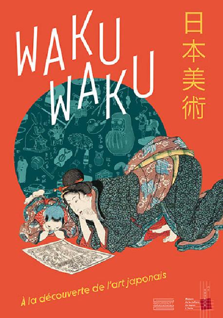 Waku Waku - A la decouverte de l'art japonais