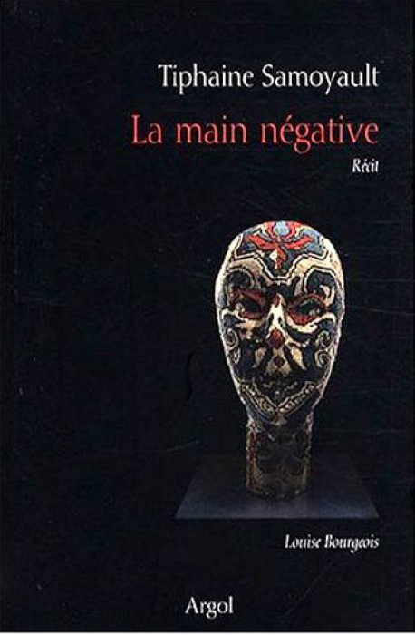 La main négative