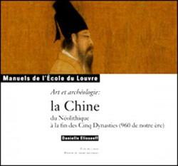la-chine-neolithique-a-la-fin-des-cinq-dynasties