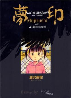 Coffret Mujirushi - Le signe des rêves Tomes 1 et 2