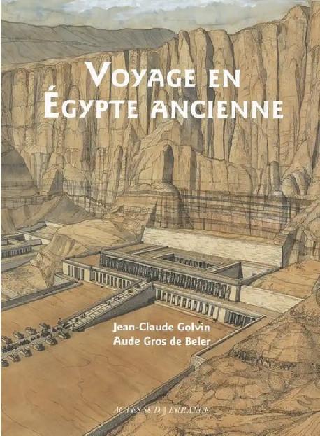 Voyage en Égypte ancienne