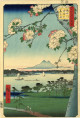 Les grands maîtres du Japon - Hokusai, Hiroshige, Utamaro