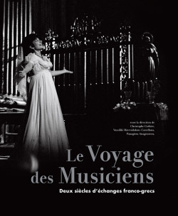 Le Voyage des Musiciens