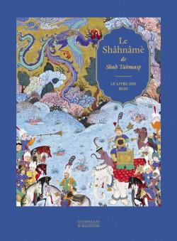 Le Shâhnâmè de Shah Tahmasp - Le livre des Rois