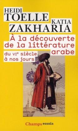 -la-litterature-arabe-du-vie-siecle-a-nos-jours