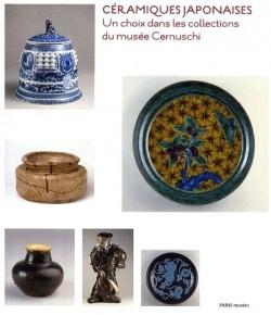 Céramiques japonaises du musée Cernuschi
