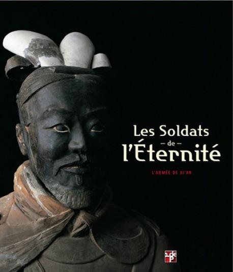 Les Soldats de L'Eternite, l'armée de Xi'An