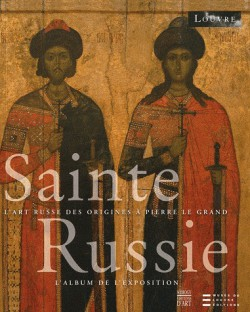 Album d'exposition - Sainte russie