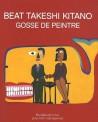 Beat Takeshi Kitano, Gosse de peintre