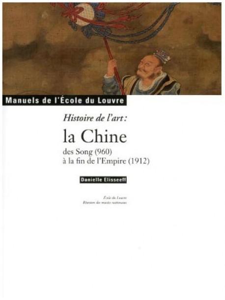 Histoire des arts de l'extrême-orient la Chine, des Songs à la fin de l'Empire (960-1912) - Tome II