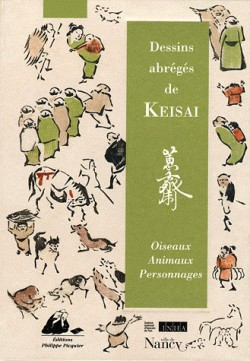 Keisai, dessins abréges