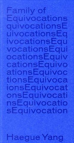 Catalogue d'exposition Haegue Yang - Musée d'Art Moderne et Contemporain de Strasbourg