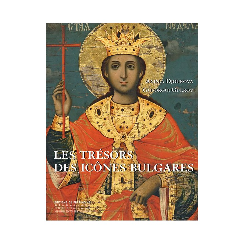 Livre sold� Tr�sors des Icones bulgares
