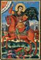 Trésors des Icones bulgares