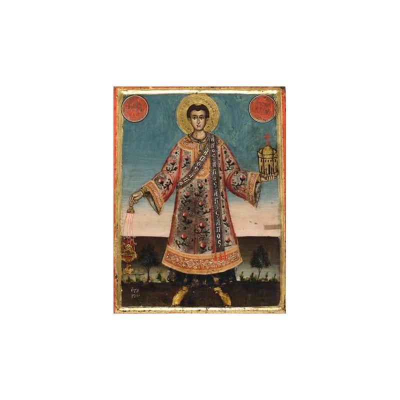 Art Book sale Tr�sors des Icones bulgares