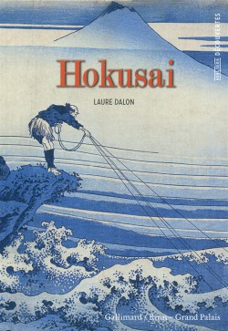 Hokusai - Decouvertes Gallimard