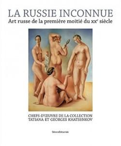 La Russie inconnue. Art russe de la première moitié du XXe siècle