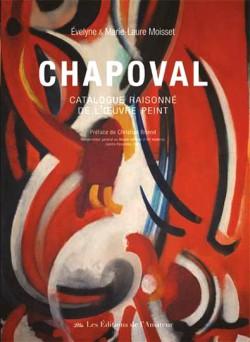 Youla Chapoval. Catalogue raisonné de l'oeuvre peint