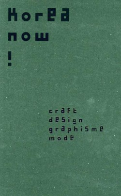 Catalogue d'exposition Korea Now ! Craft, design, graphisme, mode