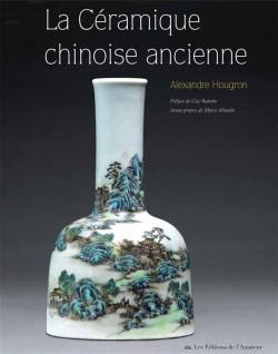 La céramique chinoise ancienne