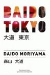 Catalogue d'exposition Daido Tokyo