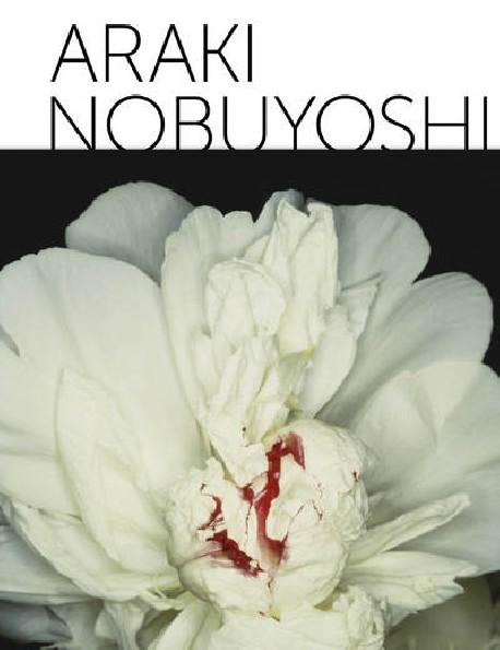 Catalogue Araki Nobuyoshi