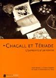 Chagall4_vig.jpg