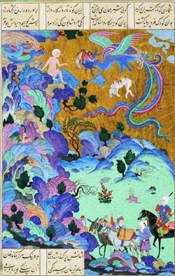 Shah Tahmasp, Zal à cheval lève les yeux vers l'aire du Simorgh