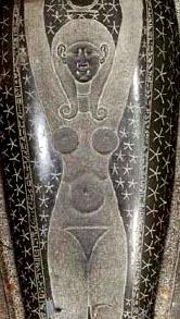 Sarcophage de la dame Tanhetep (détail)