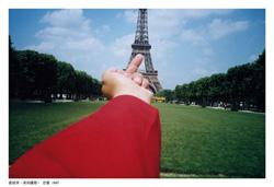 Étude de perspective - La tour Eiffel, 1995-2003 © Ai Weiwei